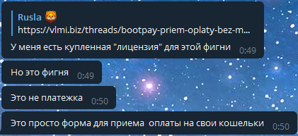 1551297079397.png